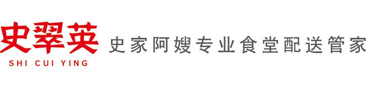 宁波史翠英农业有限公司